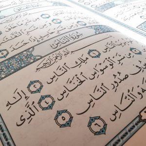 The Holy Quran, Surah An-Naas.